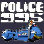 Blade Runner Spinner Police Car deformed