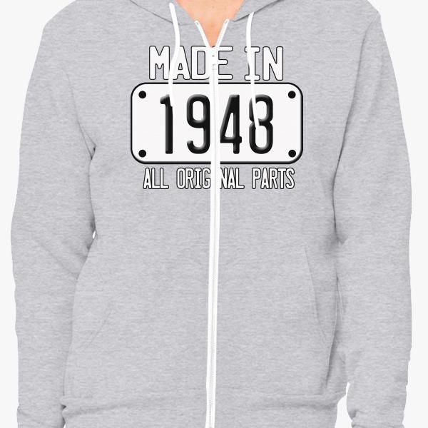 Buy MADE IN 1948 Unisex Zip-Up Hoodie, 95720